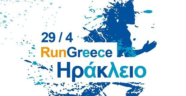 run greece 620x330